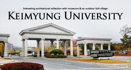 Lịch sử đặc biệt của trường Đại học Keimyung